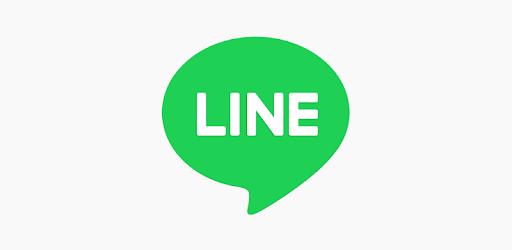 ผลการค้นหารูปภาพสำหรับ Line