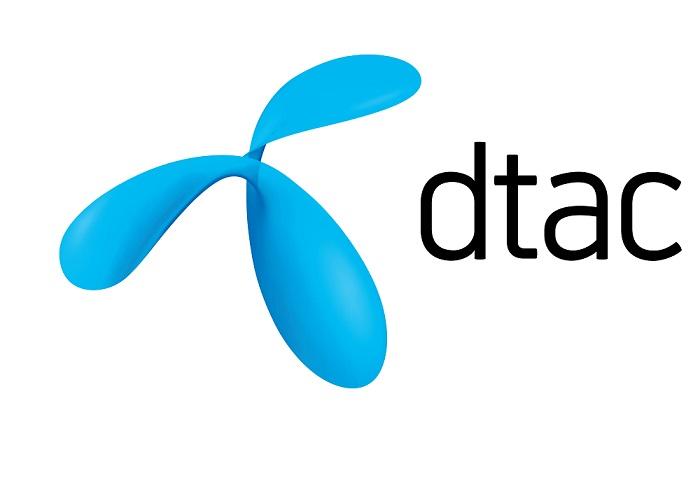 Image result for dtac