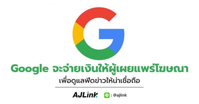การใส่ Alt Text เพื่อช่วยในการจัดอันดับการค้นหาบน Google