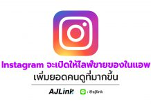 new-ways-for-instagram-creators-to-make-money