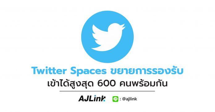 เกาะติดข่าวสารการตลาดออนไลน์ เทคนิคการโปรโมทโฆษณา แค่กดเป็นเพื่อนกับไลน์@ajlinkที่นี่ Fanpage :Aj Link